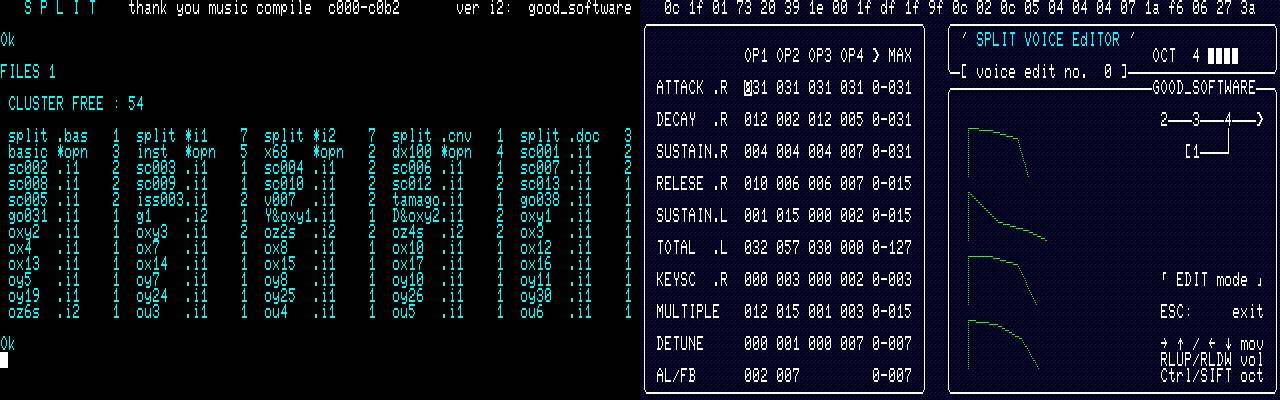 SPLIT-i/ALPHA-DOS product page
